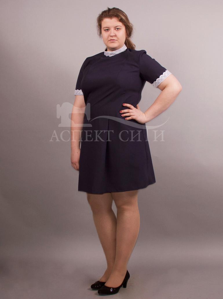 Школьное платье для полных девочек