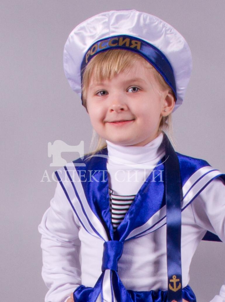 Сделать костюм моряка